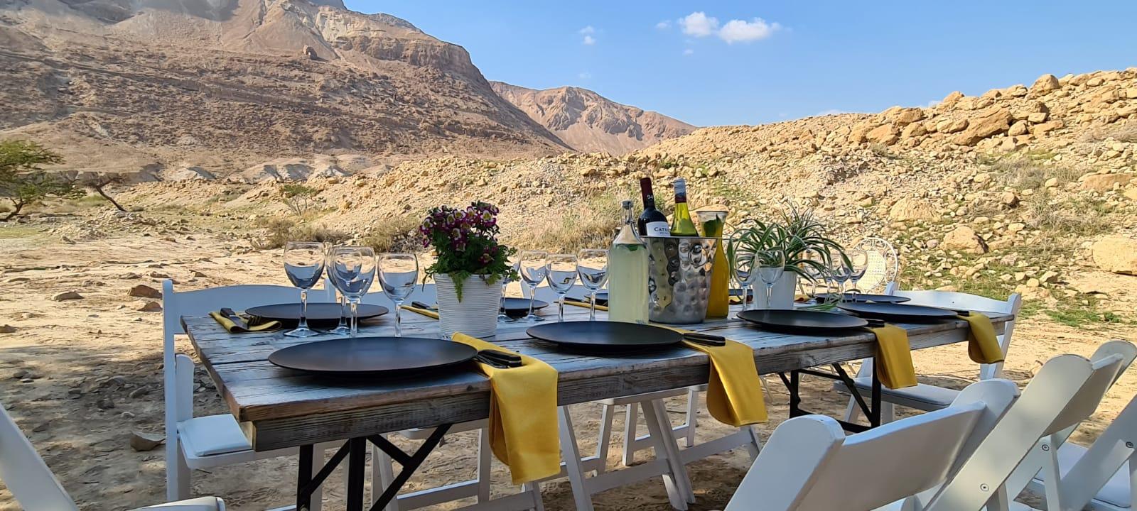 ארוחה במדבר